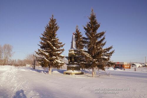 Памятник жителям Кравноусово, погибшим в ВОВ, Омская обл.