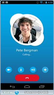 Skype v6.26.0.1313 Free / AD-Free и Mod 3.2.0.6673 v19.1