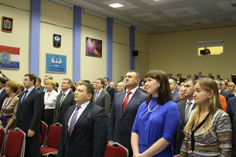 Конференция ЕДР 090.JPG