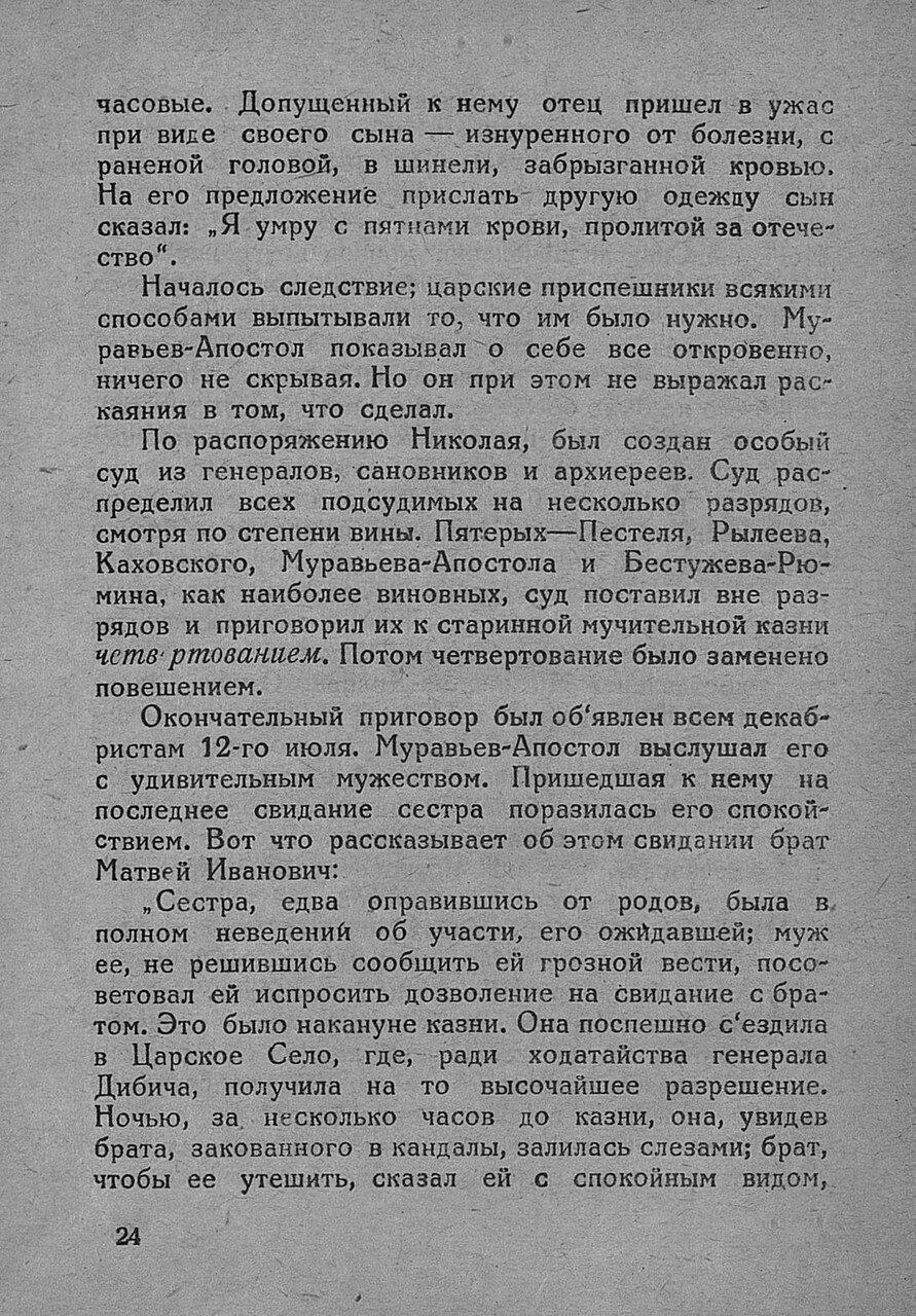 https://img-fotki.yandex.ru/get/71764/199368979.4/0_19bf67_542f4ebd_XXXL.jpg