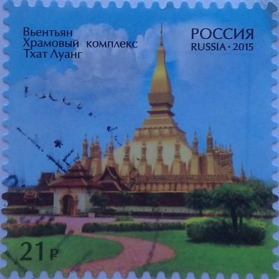 2015 рос-лаос вьентьян храм 21