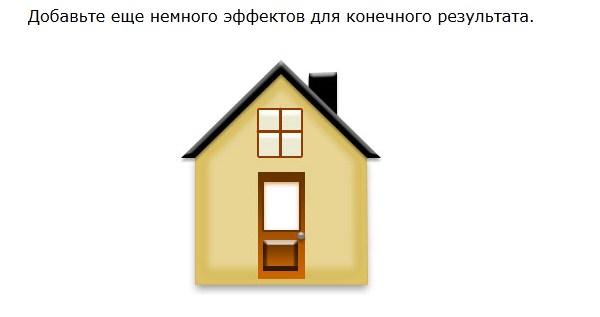 https://img-fotki.yandex.ru/get/71764/231007242.1d/0_1151cf_f657cb3b_orig