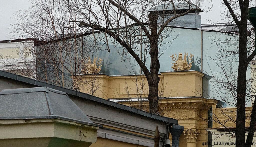 Странный объект в Москве