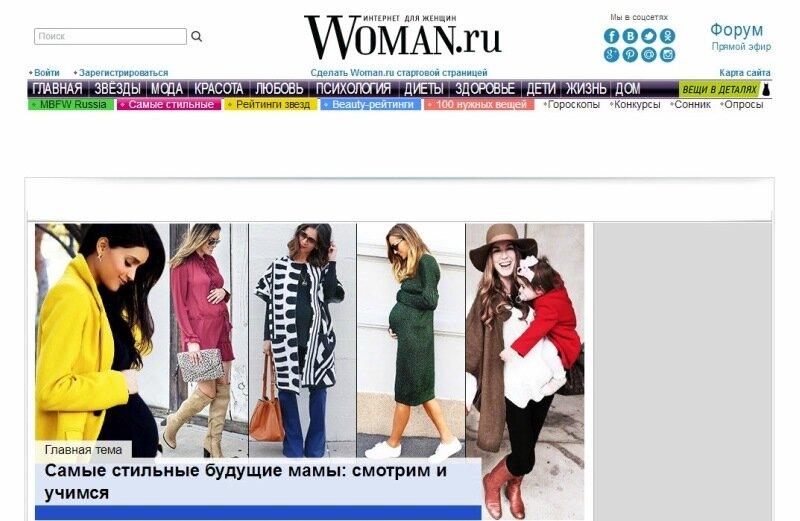 Лучшие сайты для женщин. Рейтинг сайтов, которые много лет «на плаву» и не теряют популярность