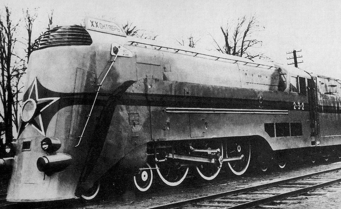 Разработка поезда с ядерной установкой велась в нашей стране еще с 1983 года. Были предложены сразу