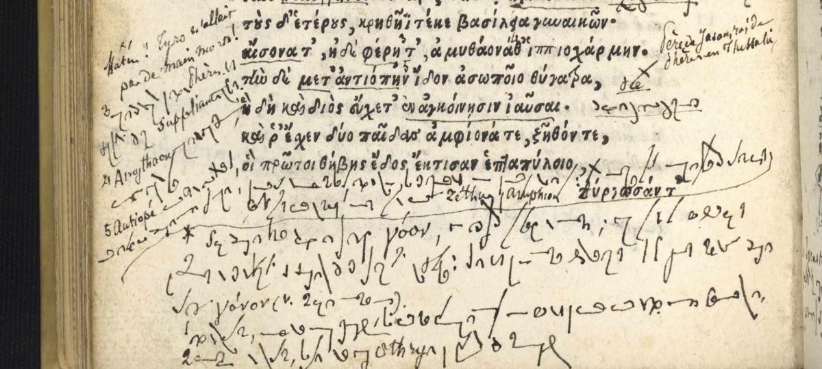 150 лет серия загадочных заметок в старинной копии