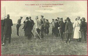 Великий Князь Николай Николаевич, визит в Нанси 23 сентября 1912 года