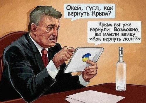 """Хроники триффидов: Откуда вещают укро""""сми"""""""