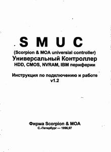 Литература по ПЭВМ ZX-Spectrum 0_138ba1_b6c2c6a6_M