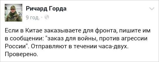 Экстрадиция Сенцова, Кольченко, Афанасьева и Солошенко может затянуться на год, - адвокат - Цензор.НЕТ 8700