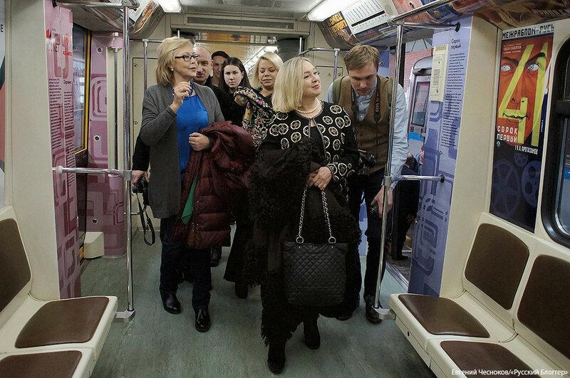 06. Метро поезд киногерои. 24.03.16.09..jpg