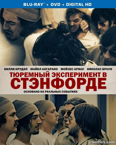 Тюремный эксперимент в Стэнфорде / The Stanford Prison Experiment (2015/BDRip/HDRip)