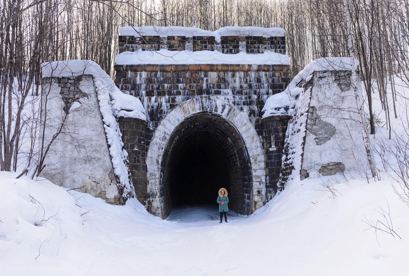 Фото 3. Дидинский тоннель. Как мы сходили в поход выходного дня зимой. Камера Никон Д610, объектив Никон 24-70/2,8. Параметры съемки: выдержка 1/160 секунды, экспокоррекция +0,3 EV, диафрагма f/3.5, ИСО 100, фокусное расстояние 28 мм.