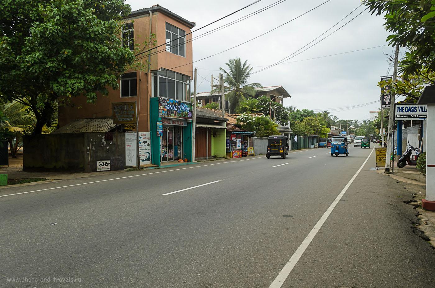 Фото 1. Шри-Ланка. Отдых в мае. На улочках курорта Хиккадува (Hikkaduwa).