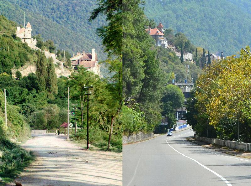 Гагры 1912-2015 Вид с шоссе.jpg