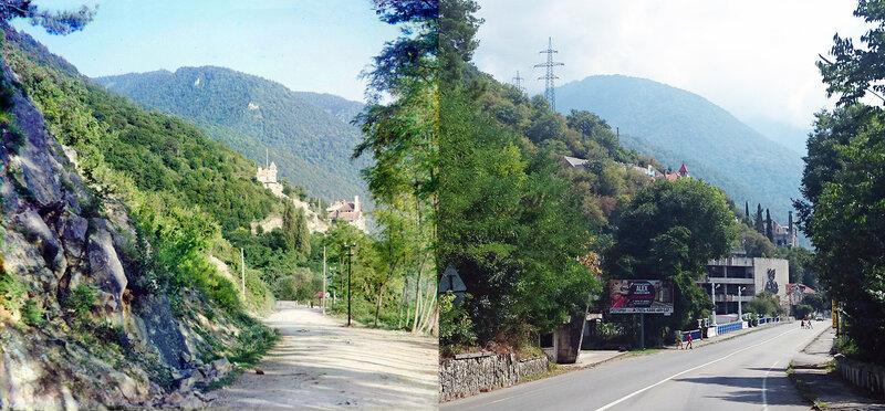 Гагры 1912-2015 Вид с шоссе3.jpg