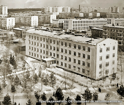 Солнцево, ул. Кирова (Солнцевский проспект, д. 8) Поликлиника 194