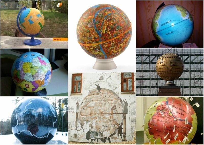 Глобус Украины и его круглые братья