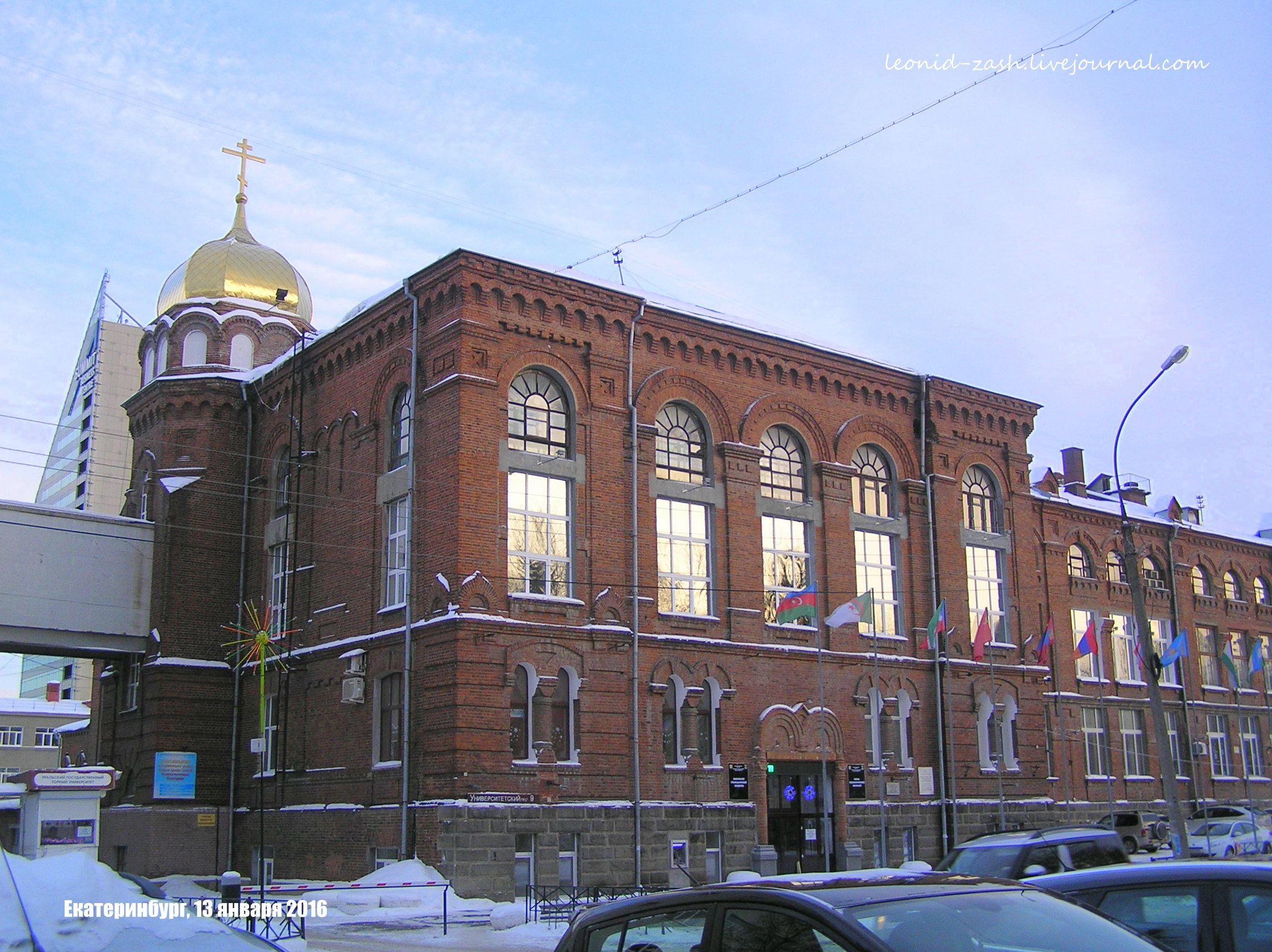Екатеринбург 11.JPG