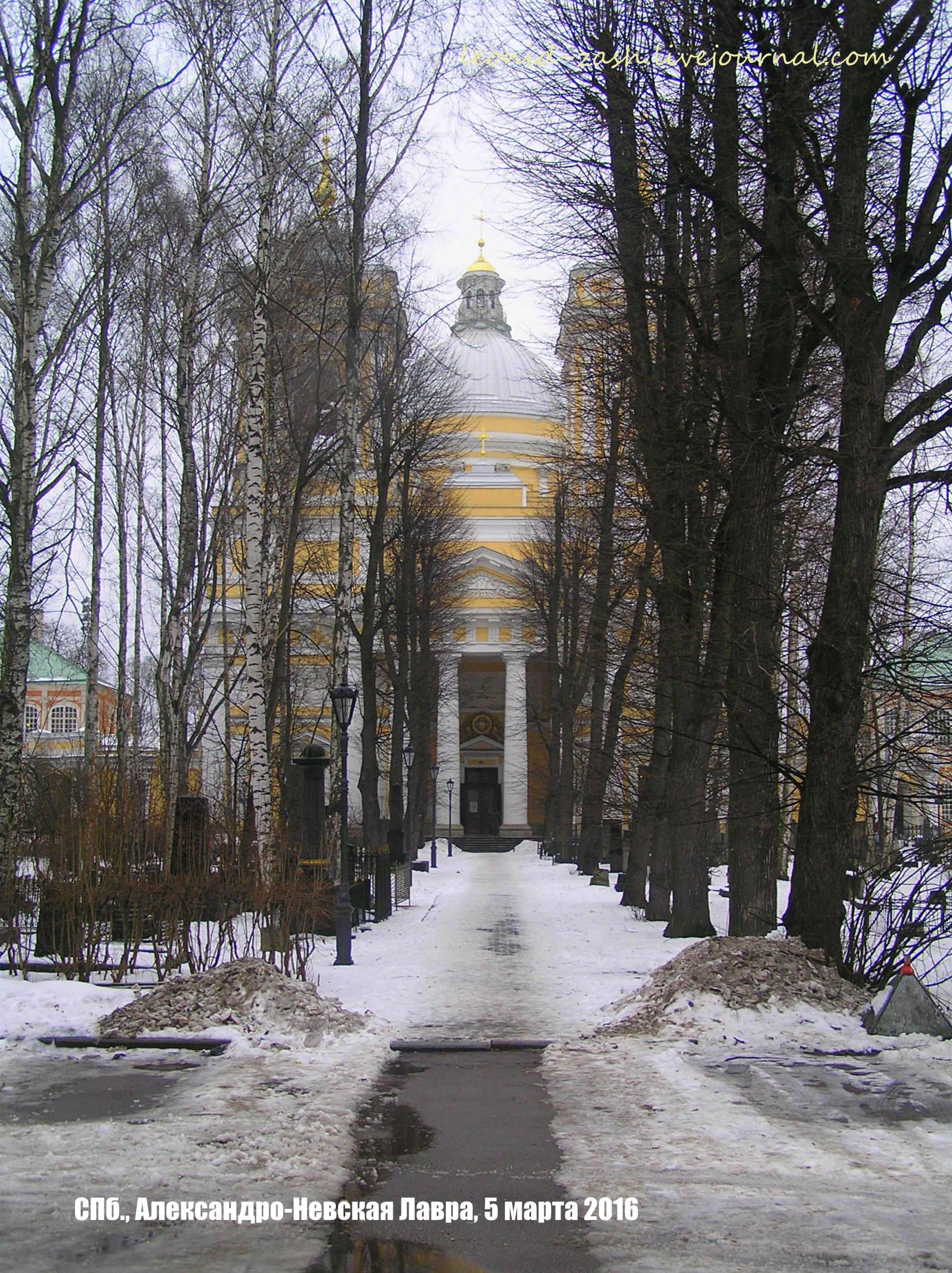 Александро-Невская Лавра 38.JPG