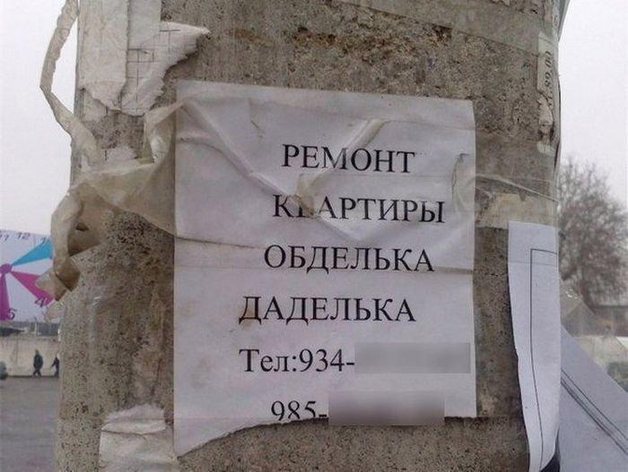 fotopodborka_subboty_102_foto_31.jpg