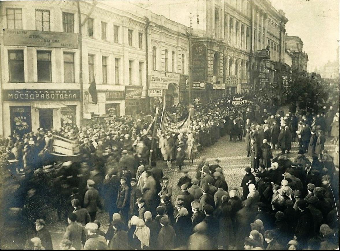 1924. 7 ноября. Москва,Тверская