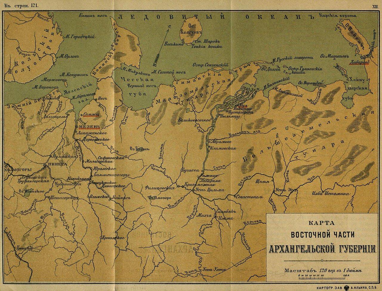 Архангельская губерния. Восточная часть, 1899