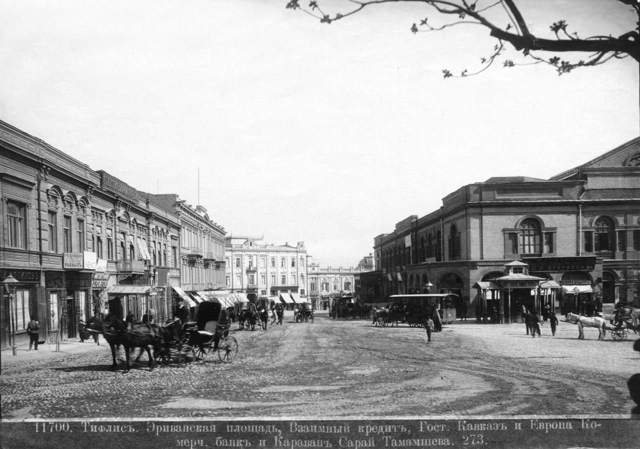 Эриванская площадь, Взаимный кредит, Гостиницы Кавказ и Европа, Коммерческий банк и караван-сарай Тамамшева