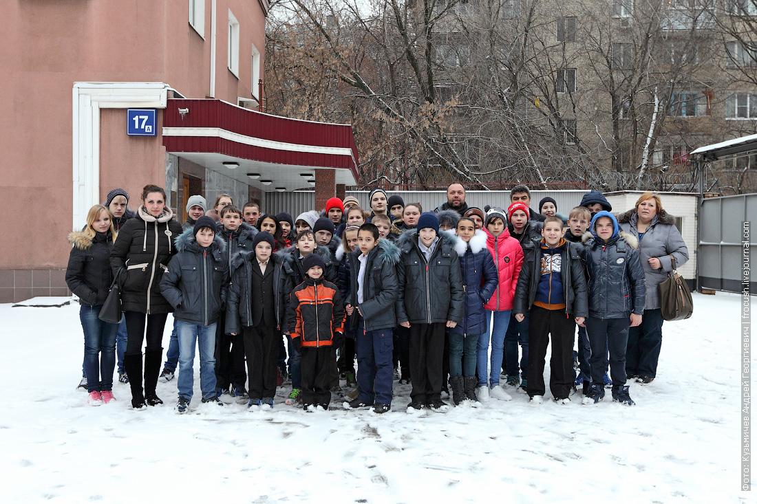 воспитанники Кимрской школы-интерната для детей сирот фотография