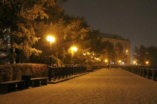 Огни Екатеринбурга