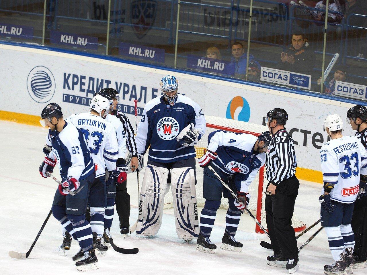 118Металлург - Динамо Москва 28.12.2015
