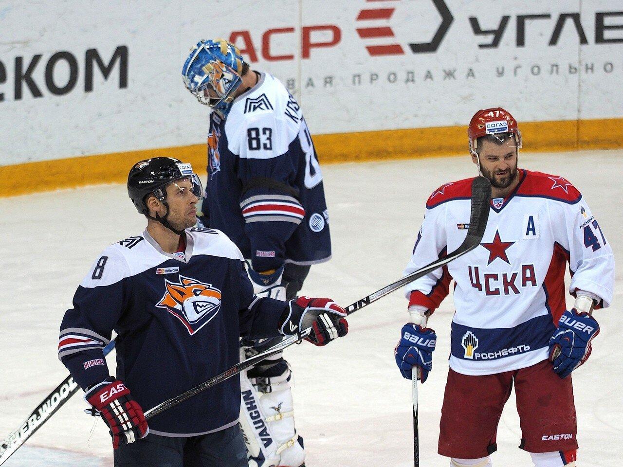 57Металлург - ЦСКА 03.02.2016