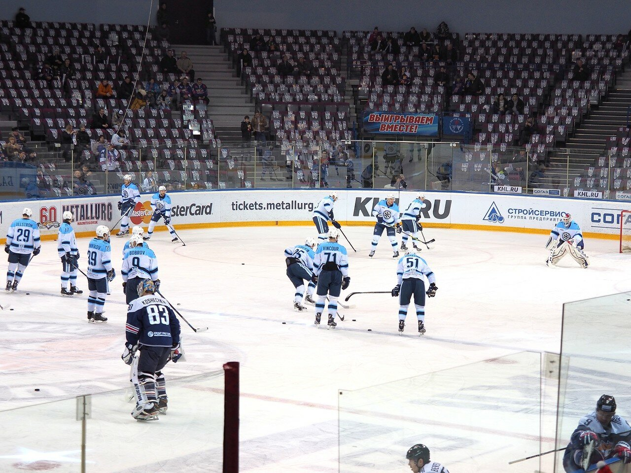 41Восток 1/2 плей-офф Металлург - Сибирь 08.03.2016