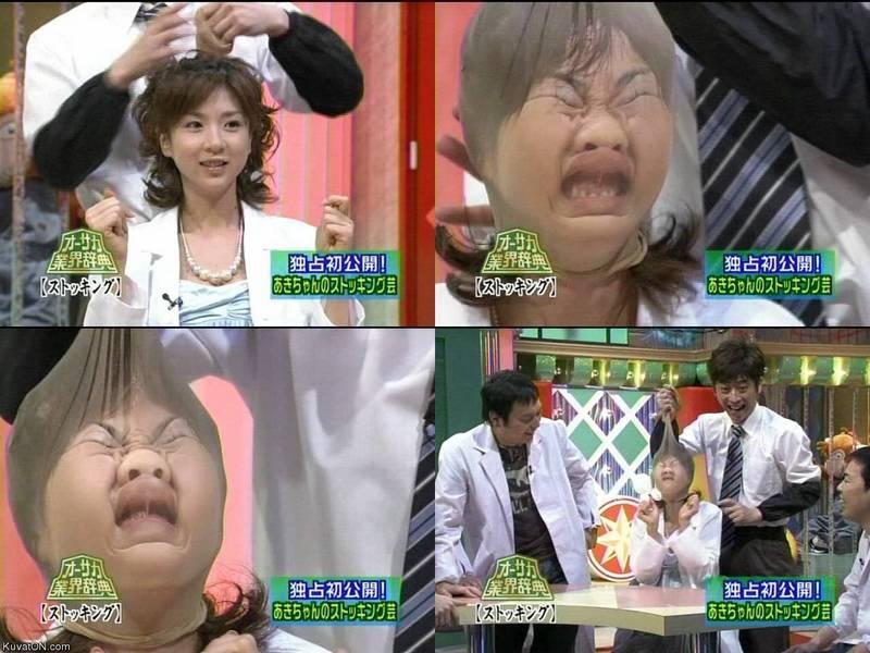 Эти чудаковатые японцы