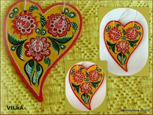 Расцветающее сердце