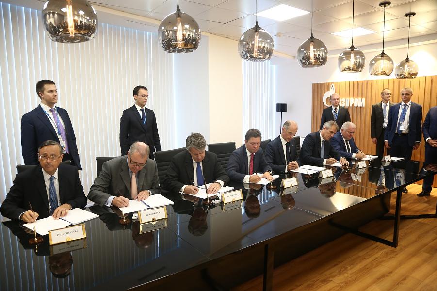 Северный поток-2, Соглашение акционеров, сентябрь 2015.png