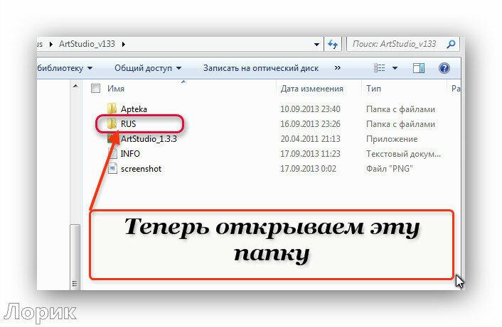 CORNER A ARTSTUDIO V 1 3 3 RUS СКАЧАТЬ БЕСПЛАТНО