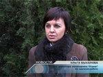 """Заповедник """"Утриш"""" 01.10.2014. АнапаРегион"""
