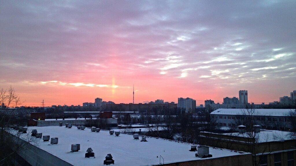 Гало в утреннем небе