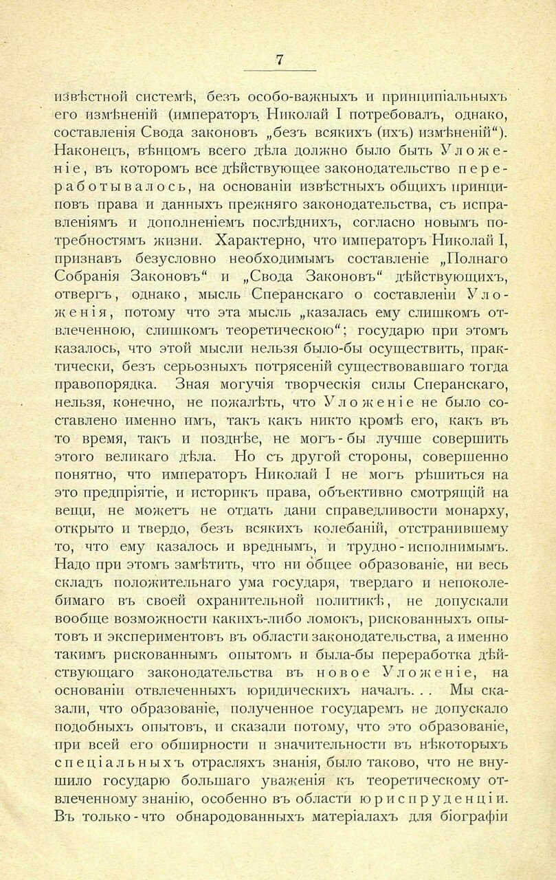 https://img-fotki.yandex.ru/get/72233/19735401.fc/0_96159_5e514c8_XXXL.jpg
