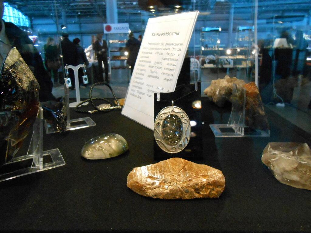 Выставка каменная