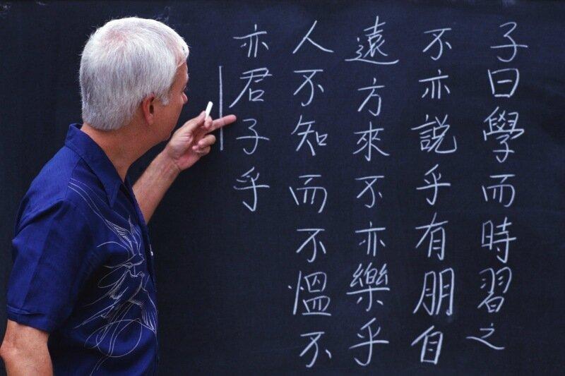 Коли японська мова стане міжнародною?