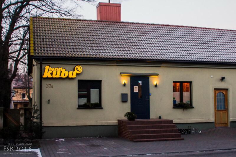 Klaipeda-30.jpg