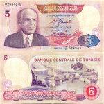 Тунис,5 динар, 1983 год