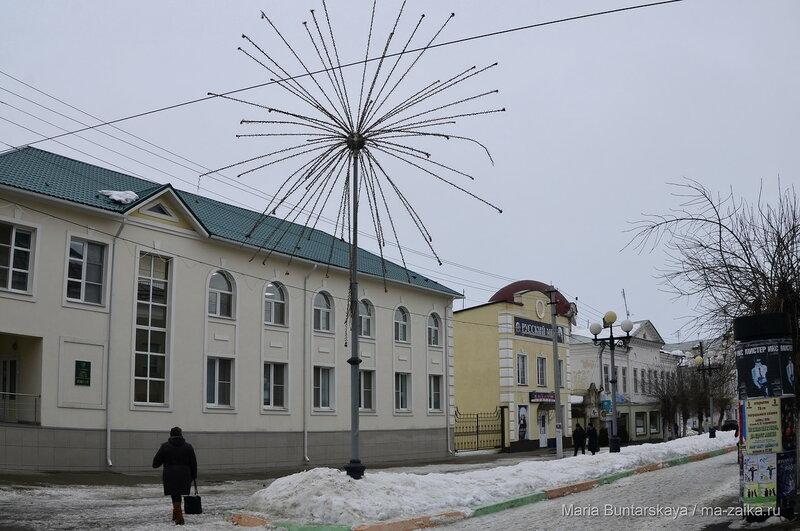 Вольск, 24 февраля 2016 года