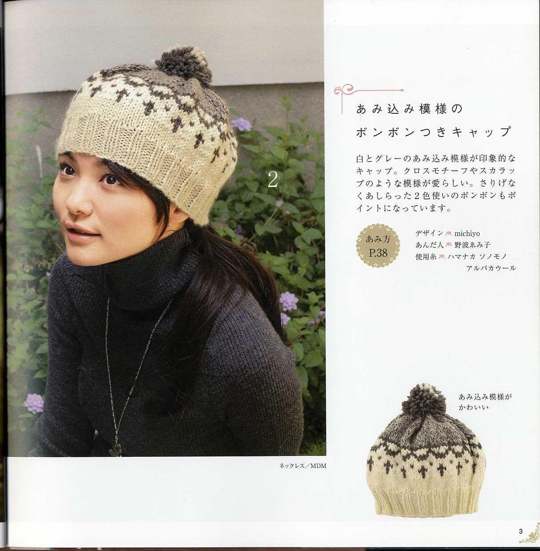 Китайские и японские журналы - Осинка 50