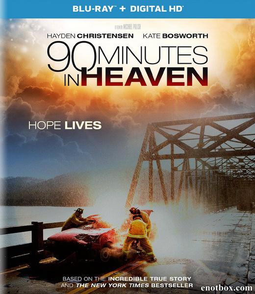 90 минут на небесах / 90 Minutes in Heaven (2015/BDRip/HDRip)