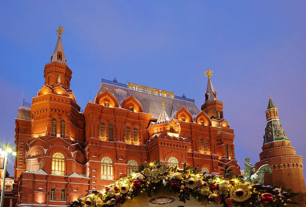 Москва. Исторический музей в новогодние праздники.