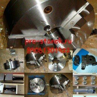 Электронасос для системы охлаждения тип Х14-22М ТУ2-024-4924-80