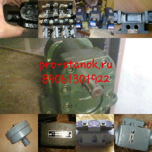Клапан гидравлический ПВГ 54-32